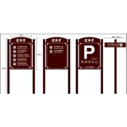 供应公园指示牌景区指示牌大指示牌