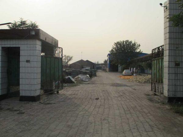 文安县奥特塑料工业有限公司