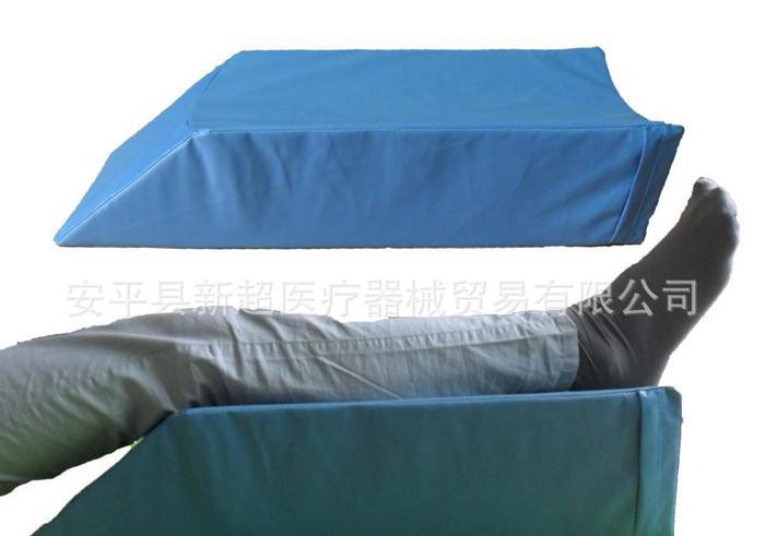 医用体位垫系列:下肢垫Ⅳ型(新超医疗)