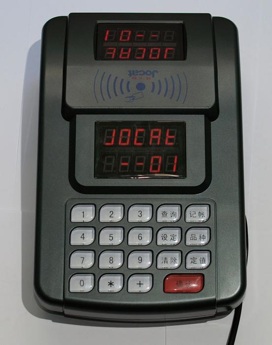 晋江食堂感应售饭机泉州/福建IC卡感应消费机感应式IC卡售饭机IC卡售饭系统/IC卡售饭机其它智能家居产品