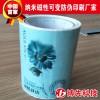 厂家定制透明PVC淋浴露防水商标 日化用品标签