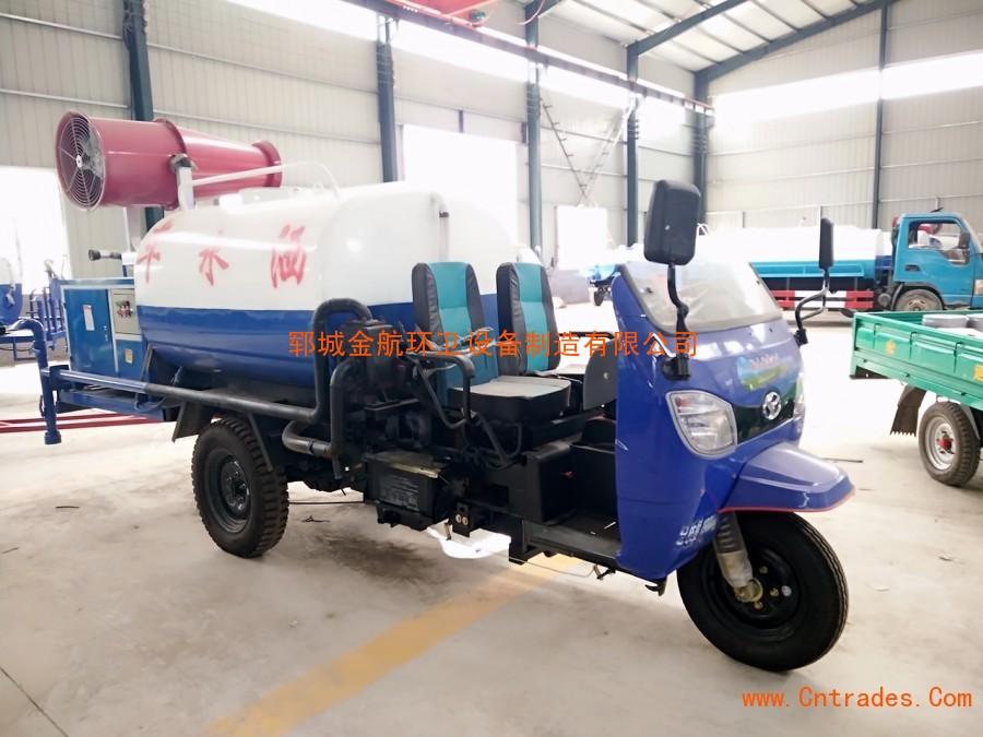 2吨3吨小型三轮洒水车多少钱雾炮洒水车价格哪里好