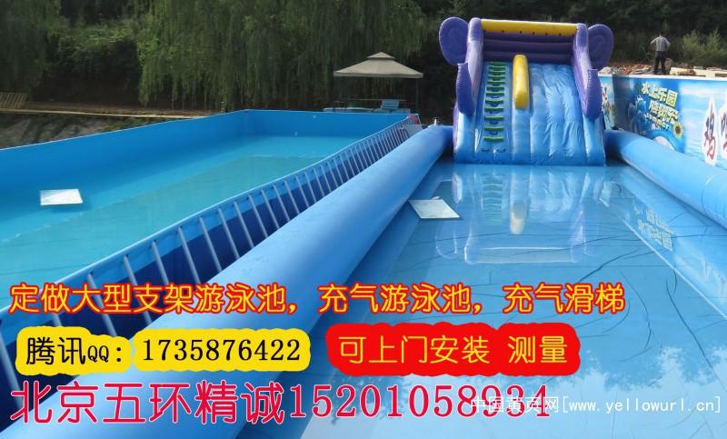水上乐园生产厂家 水上充气玩具定做 水上游艺设施设计