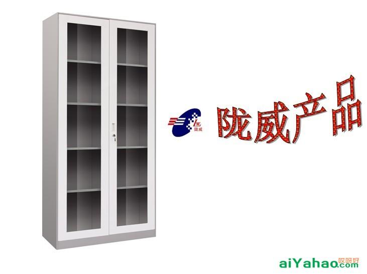 文件柜书架货架智能货架智能密集架更衣柜