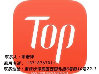 广州互联网猎头公司比较*互联网猎头公司比较哪家专业*新华供