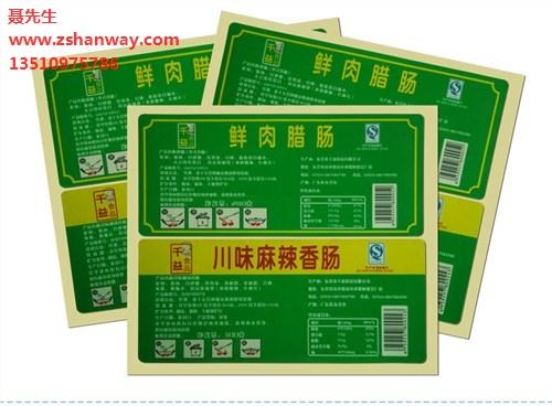 冷冻标签冷冻标签工厂冷冻标签印刷深圳汉威供