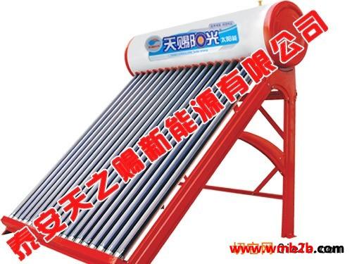 泰安太阳能热水器榜,太阳能热水器厂家,天赐阳光太阳能
