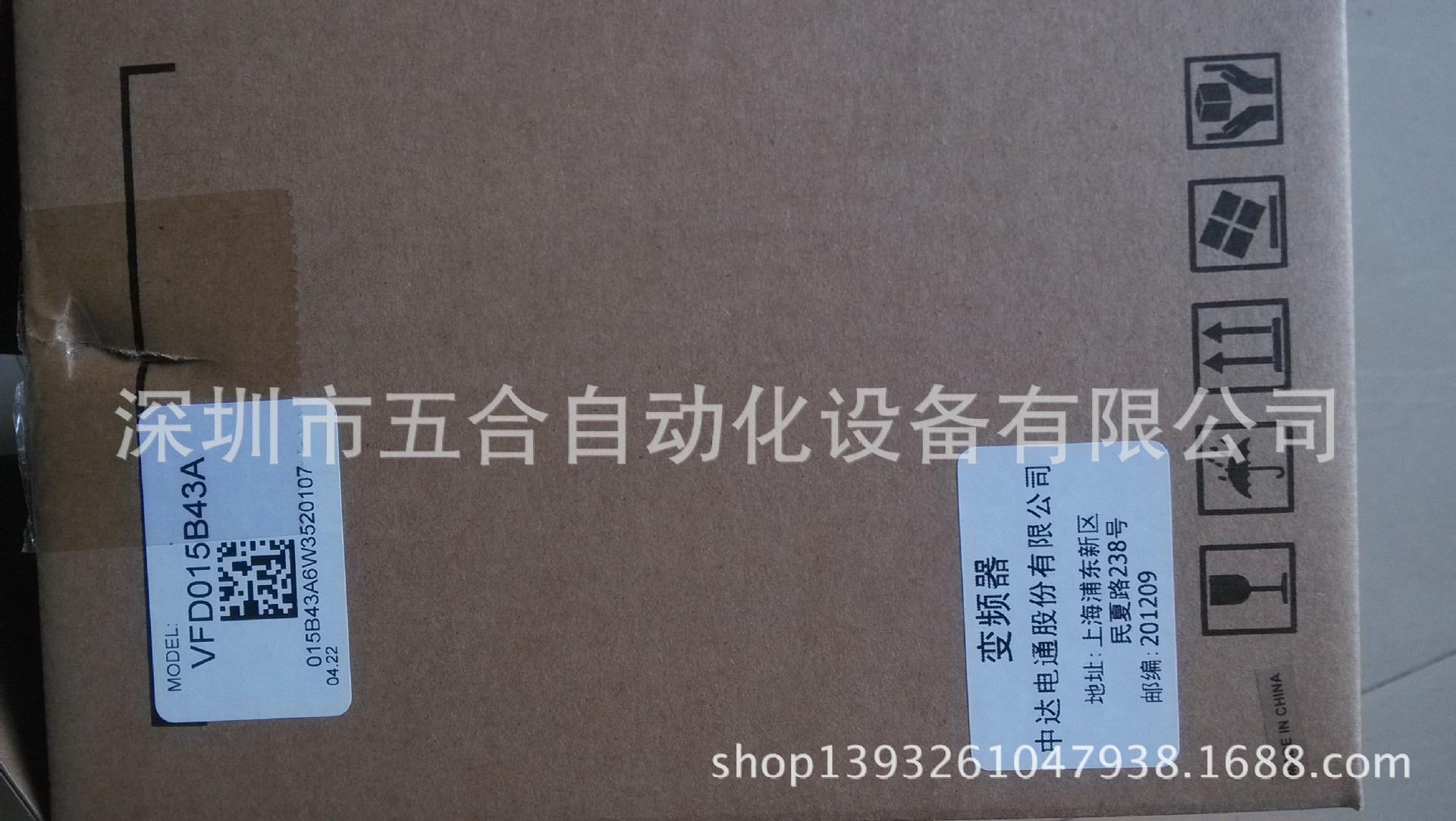 特价供应VFD750C43A现货