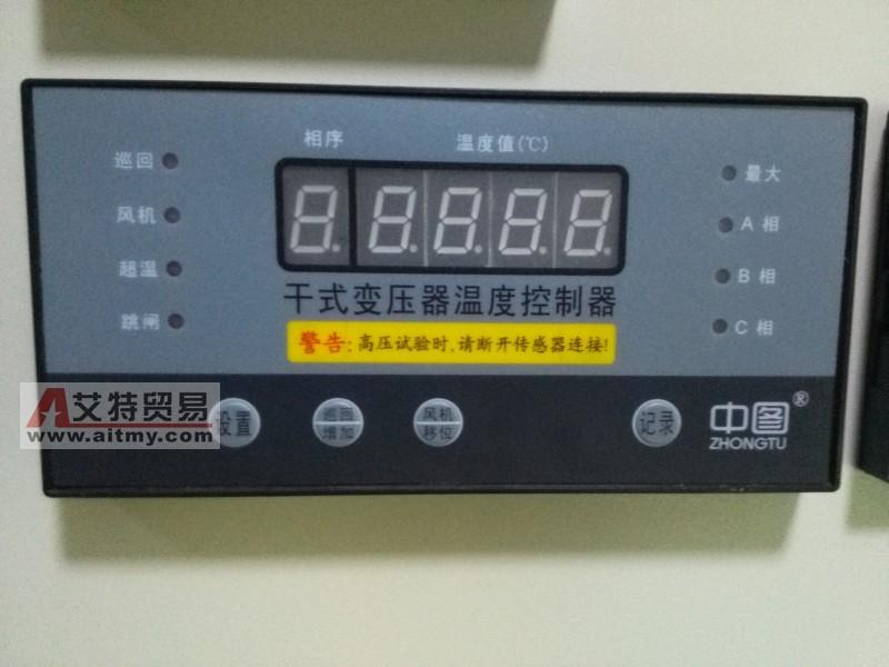 BWDK-3207干变温控器BWDK-3207