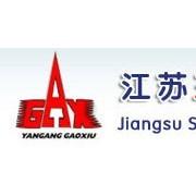 江苏三里港高空工程建筑防腐龙8国际|娱乐场