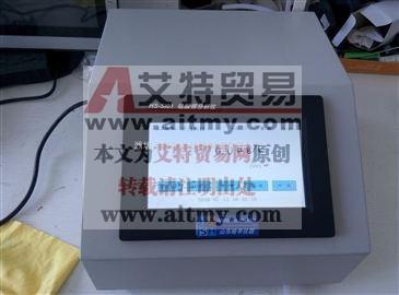 硅酸根测试仪-电厂硅酸根测试仪