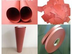 快巴纸电绝缘纸 0.15mm-0.5mm