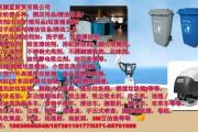 郑州顺蓝商贸有限公司
