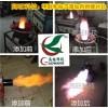 独家供应工业锅炉燃烧机全国发货