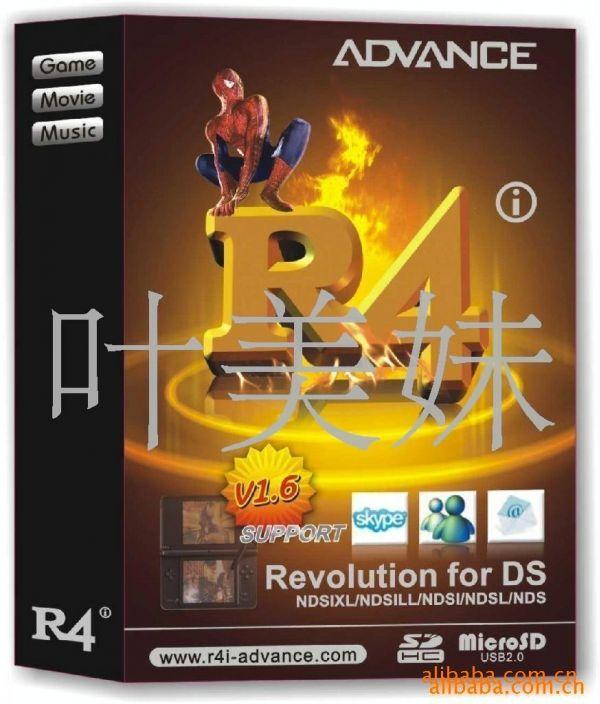 R4I白金版.黄金版烧录卡(图)、R4I、烧录卡、