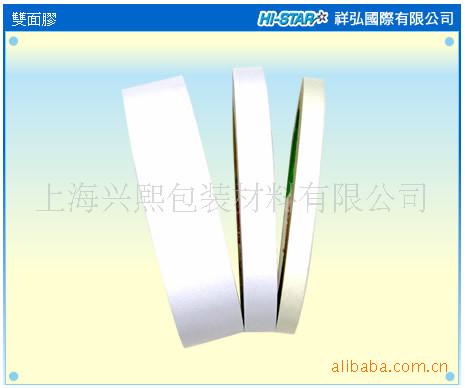 专业生产BOPP透明胶带,双面胶