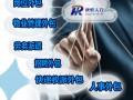 广东完全劳务外包  广东人力资源外包  劳务派遣临时工外包 (59播放)