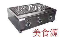 北京美食源食品机械设备有限公司