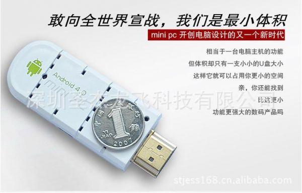 HDMI安卓迷你安卓MK802播放器高清1.5GHzAndroid4.0TVBox
