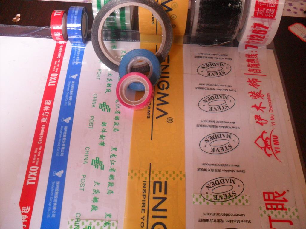 印字胶带,封箱胶带,定做胶带,打包,封口,广告,透明厂家直销