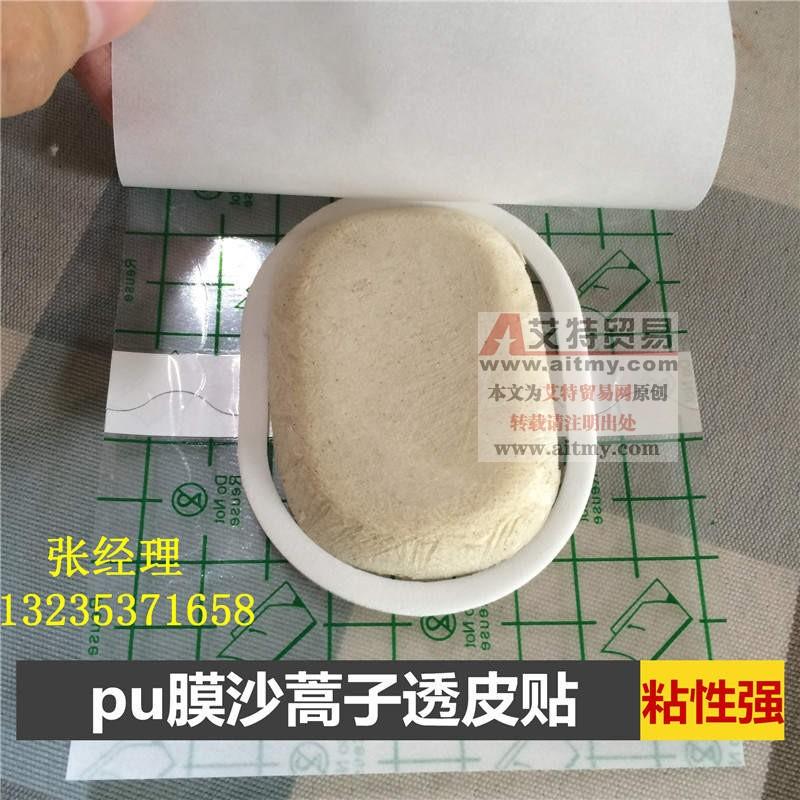厂家直销医用胶带传统老膏药布膏药纸加工定制