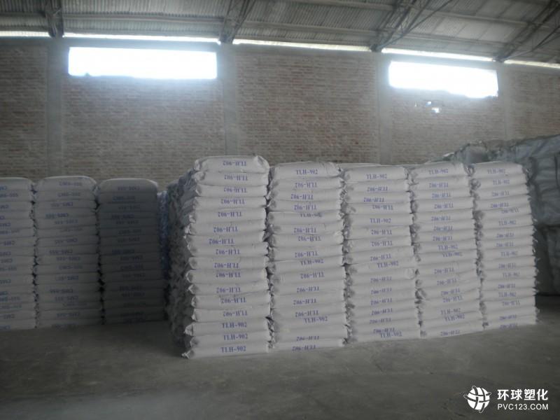 滑石粉碳酸钙氧化镁