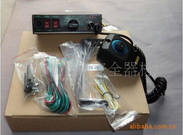 厂家直销 100W 汽车警报器 cjb-100A