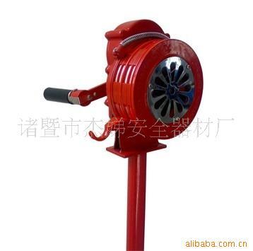 直销新款手摇式警报器有效范围500米