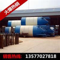 云南50吨80吨水泥罐100吨水泥仓120t150吨200吨300吨散装水泥罐