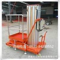 义乌  铝合金升降机 6-12米厂家现货供应