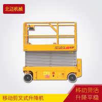 唐山 自行走式10米升降机 厂家报价 6-12米现货供应