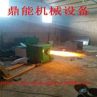 环保整改必备生物质燃烧机 燃烧器大块生物颗粒燃烧炉 简单省事