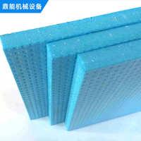 厂家供应 保温材料 挤塑板 xps挤塑板 挤塑板 建筑保温材料