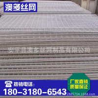【厂家供应】钢筋网片 焊接牢固网片  低碳钢丝建筑网片