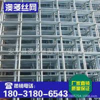 网片厂家生产建筑钢筋网片 煤矿支护网片 低碳钢丝网片质优价廉