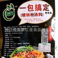 柳溢香一包搞定 螺蛳粉固态调味料 汤粉汤料厂家直销