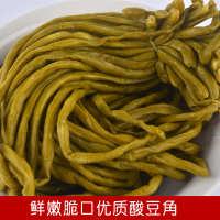酸豆角螺蛳粉桂林米粉原料 现货供应批发