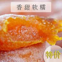 批发广西柿饼 桂林柿子饼一级大柿饼子500g/克一斤装批发散装新货