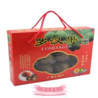 广西特产罗汉果帅猴休闲食品