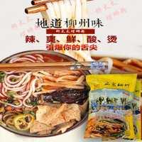 柳太太螺丝粉广西柳州特产正宗螺蛳粉方便水煮大包米线米粉