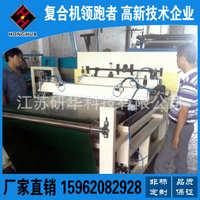 厂家专业定制全自动双面皮带式裁断机 裁切机