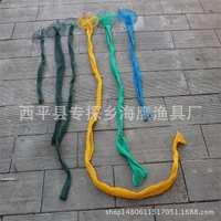 厂家直销定做批发胶丝线叉子护叉子户渔护渔户渔网渔具软线米
