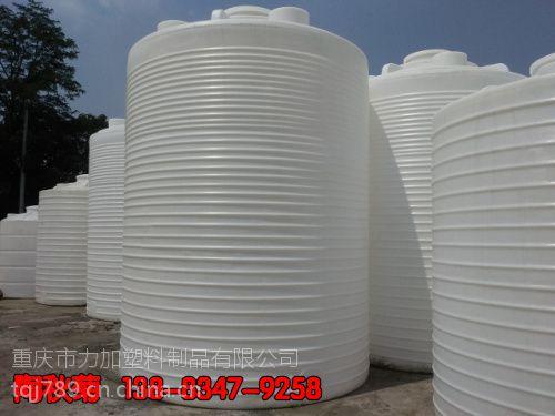 20吨塑料水箱,立式20吨白色塑料圆形水箱,遂宁20方pe塑料水箱