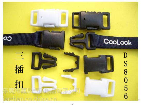 供应安全扣 手机挂件 挂绳