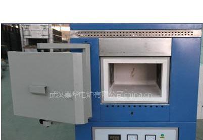 实验室电炉|1600℃高温炉|1500℃高温炉|武汉高温炉-嘉华