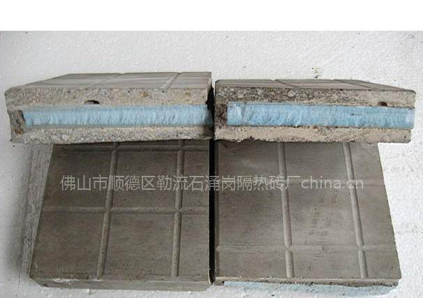 供应泡沫隔热砖天面隔热砖挤塑板隔热砖