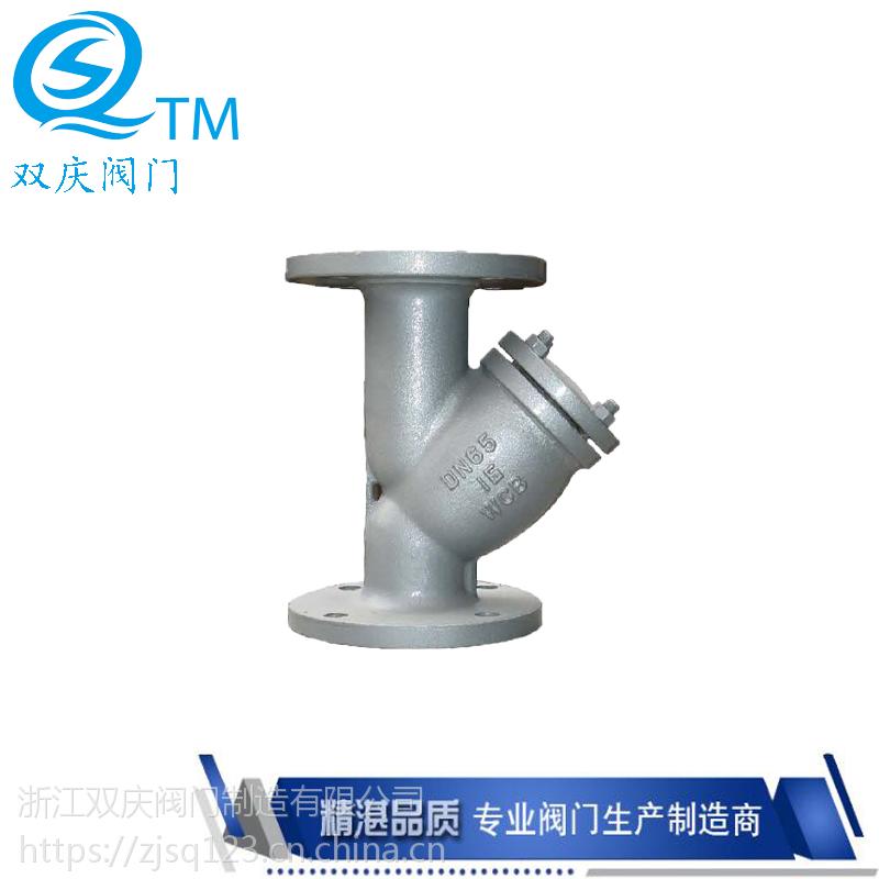 供应Y型过滤器 GL41H-16C 过滤器 铸钢法兰式管道过滤器 GL41H 双庆阀门