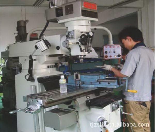 提供注塑加工、吹塑加工、吸塑加工等多种机械加工服务