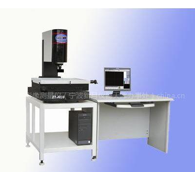 供应北京影像测量仪