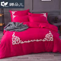 纯棉四件套2018新款全棉斜纹床单被套纯色床上用品四件套一件代发